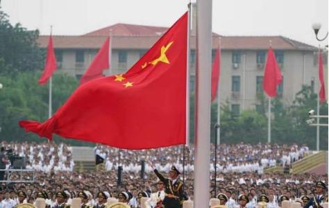 公司组织党员群众收看庆祝中国共产党成立100周年大会